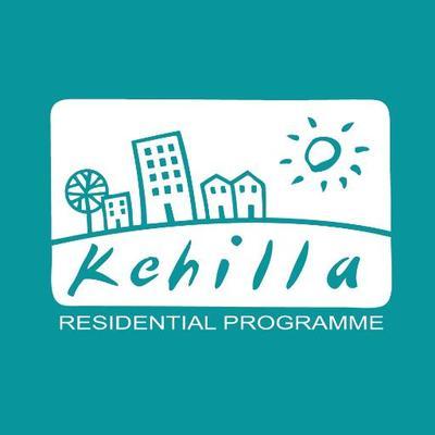 kehila-Logo